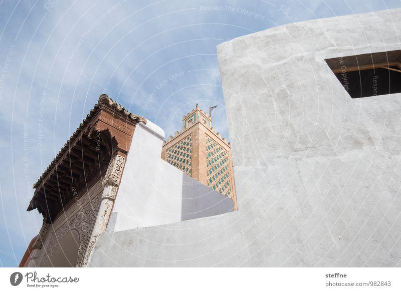 Arabian Dream XXII Morocco Orient vacation Tourism Marrakesh Town Minaret