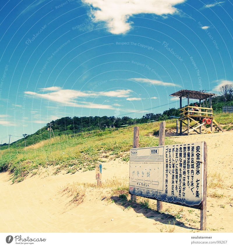 baywatch Beach Summer Ocean Vacation & Travel Japan Asia Watch tower Lifeguard Warning label Clouds Hot Relaxation Bans Stop Lookout tower Clean Dream Earth
