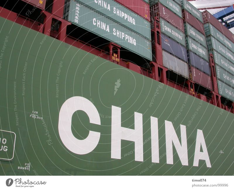 export Watercraft Logistics China Cargo-ship Typography Green Container ship Transmit Harbour Work and employment Elbe Industrial Photography Crane. ocean
